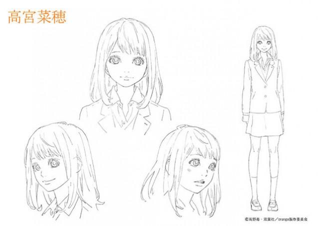 naho-takamiya-orange-anime-636x452