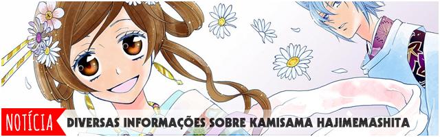 kamisamanews