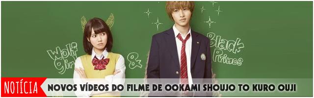 ookami shoujo vídeos