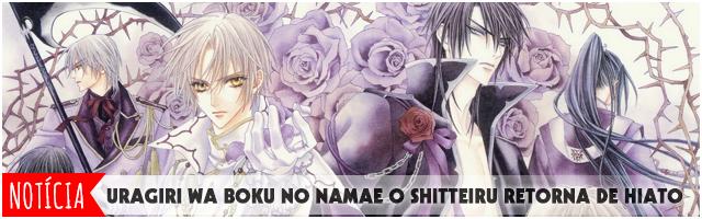 Uragiri wa Boku no Namae o Shitteiru News