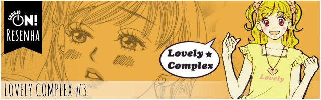 LoveCom3 header