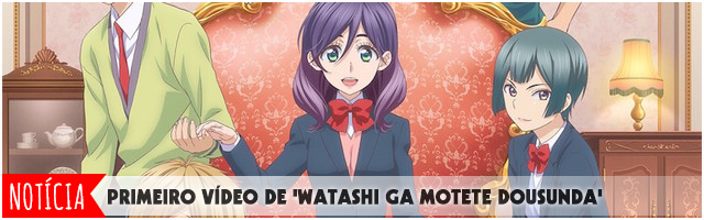 Motete Anime