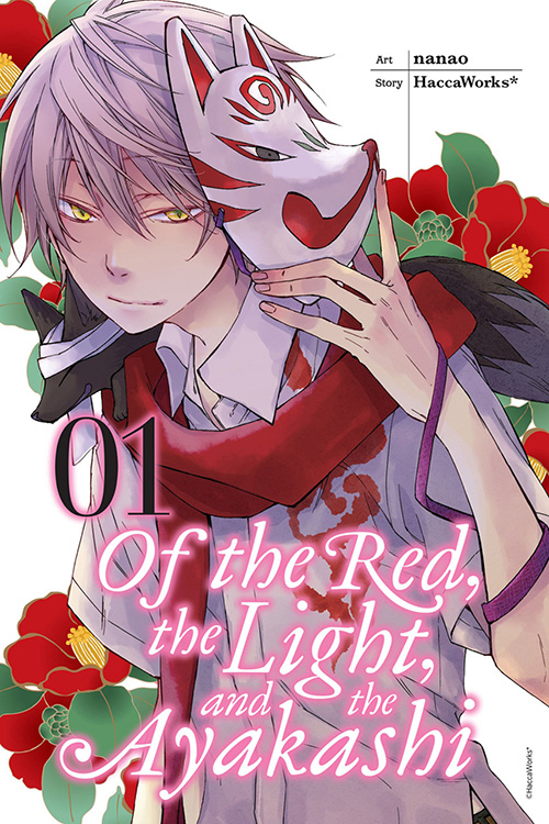 Off the Red The Light and the Ayakashi