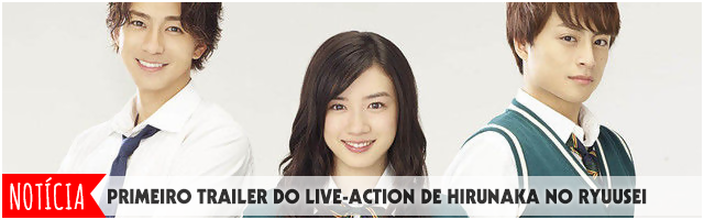 hirunaka-live-action